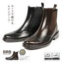 【送料無料】サイドゴア レインブーツ メンズ ショート 人気 おしゃれ 長靴 レインシューズ ビジネス 防水 スノーブーツ メンズ 防滑 ラバーブーツ メンズ アウトドア デザートブーツ ビジネスシューズ 雪道 ブラック gb-3139