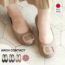 パンプス 痛くない 柔らかい 脱げない 日本製 ARCH CONTACT アーチコンタクト バレエシューズ フラットシューズ 靴 レディース 歩きやすい ローヒール コンフォートシューズ 低反発 小さいサイズ 大きいサイズ ヒール 3cm 39081 送料無料