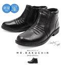 【MR.RAKUCHIN/ミスターラクチン】超軽量 3e 紳士靴 ビジネスシューズ ハイカット ブーツ メンズ ショート 黒 父の日ギフト 568-2020