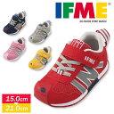 ★SALE特別価格★【送料無料】イフミー IFME 子供靴 軽量 スニーカー キッズ 女の子 男の子...