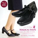【雑誌「Ray」掲載】【マジカルステップス】−美しく歩こう!美歩行パンプス−
