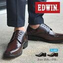 【送料無料】EDWIN ビジネスシューズ メンズ 防水 防滑ソール レースアップ シューズ 黒 3e 通勤用 紳士靴 歩きやすい オフィス 仕事 ブラック ブラウン 紳士 父の日 EDW-7731