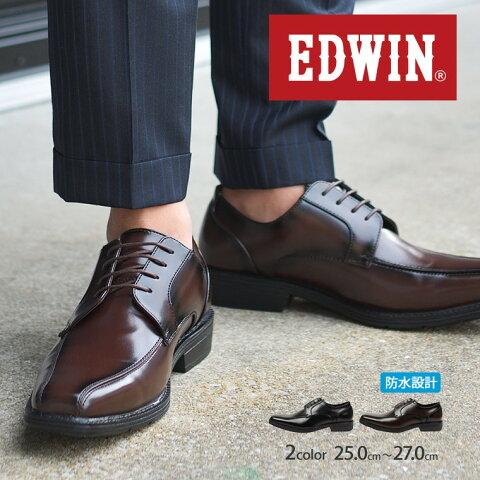 【送料無料】【EDWIN/エドウィン】ビジネスシューズ メンズ 防水 防滑ソール レースアップ シューズ 黒 3e 通勤用 紳士靴 歩きやすい オフィス 仕事 ブラック ブラウン 紳士 父の日 EDW-7731