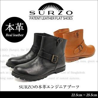 工程師靴女裝皮革皮革短黑色流行 pettanko pettanko 舒適平底靴女士 pettanko 靴子低跟鞋靴子靴子女士短平皮鞋黑色 ETSR-5008