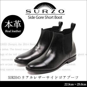 步行靴婦女的皮革側戈爾靴子女裝真皮黑色流行 pettanko pettanko 說︰ 戈爾黑色 pettanko 靴子低跟鞋靴子女性短皮 ETSR 5016