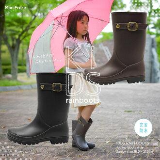 孩子的靴子兒童鞋男子和婦女和為雨靴膠鞋賽馬靴初中雨鞋男孩女孩底板與 JB8125