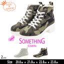 【送料無料】SOMETHING EDWIN 子供靴 レースアップブーツ キッズ 女の子 ジュニア サイドジップ 厚底ブーツ 編み上げ レースアップショートブーツ レディース グレー スニーカー キッズ 女の子 22 SOM-3056