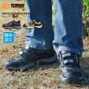 【送料無料】TULTEX OUTDOOR 撥水機能 アウトドアシューズ トレッキングシューズ メンズ ローカット 4e ハイキングシューズ メンズ 登山靴 TEX-933