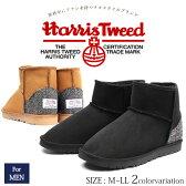 【送料無料】Harris Tweed 王室 ムートンブーツ メンズ 大きいサイズ 黒 2way スエード ショートブーツ ファーブーツ ハリスツイード tk23710