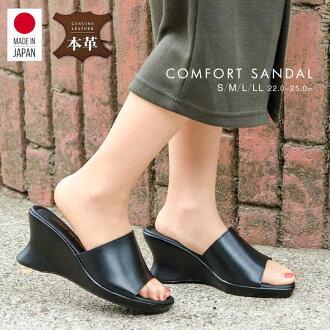 累了的皮革辦公室涼鞋女式高跟鞋腿楔唯一騾子高跟鞋黑色楔步行鞋 tk600