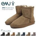 【送料無料】EMU Australia Stinger Mini スティンガー ミニ シープスキン 本革 スエード ウール ムートンブーツ レディース 撥水加工 カジュアルシューズ レディース 歩きやすい ブーツ ローヒール 黒 ペタンコブーツ ショートブーツ W10003 emu エミュ