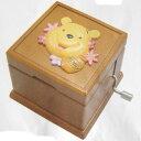 【ディズニー】くまのプーさん 木製型手廻しオルゴールボックス.CD-588S