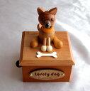 柴犬 木製からくり犬オルゴール TM001J