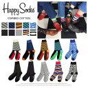 Happy Socks ハッピーソックス 靴下 くつ下 クルーソックス おしゃれ レッグウェア レディース メンズ ユニセックス ギフト プレゼント hps-8