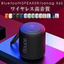 【送料無料】【18時間連続再生】Bluetooth5.0 スピーカー ワイヤレススピーカー HI-FI高音質 アウトドア おしゃれ IPX5 防水 ポータブル 小型 高音質重低音 スマホ AUX/Micro SDカード対応 マイク内蔵 大音量 お風呂 iPhone Android PC