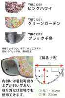 �����ץ�����ġ�GIZAPRODUCTS�ۡ�GP�ۥϥ�ɥ륫�С�BR-HD/YHB01200/YHB01201/YHB01202