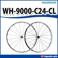 WH-9000-C24-CLshimanoDURA-ACE(EWH9000C24FRCC)�����奻�åȡۥ��ޥ�8-11s�б�DURA-ACE�����ܥ�/����ߡ�����ݥ��åȡ��������㡼�ڼ�ž�֡�(bebike)��03P01Mar15��