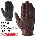 YAMAHA ヤマハ TT-419ver.2 ウォッシャブルグローブ【0824楽天カード分割】