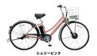 自転車の ブリジストン 自転車 アルベルト 価格 : ・関東送料無料】アルベルト ...