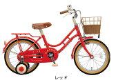 ブリヂストン 自転車HACCHI(ハッチ)16インチ