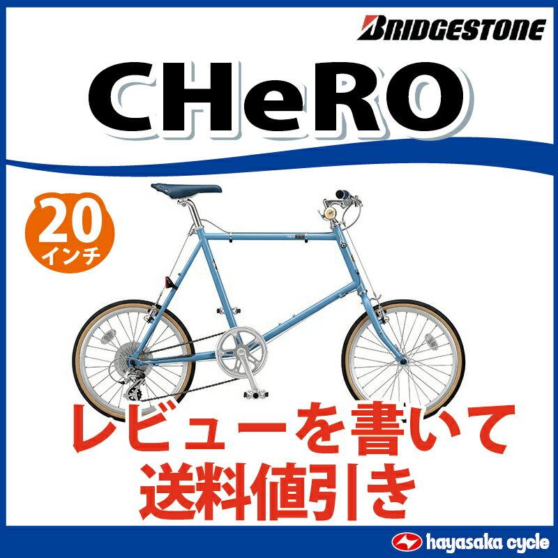 自転車の ブリジストン 自転車 アルベルト 価格 : ... 自転車アルベルト5L型ALBELT(AR65S3
