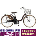 スペア充電器プレゼント!【関東 関西 地域限定販売 送料無料...