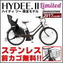3年間盗難補償加入無料。安心傷害保険1年つき電動アシスト自転車 子供乗せ3人乗り対応可能。