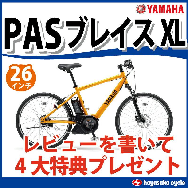 ... 電動アシスト自転車電動自転車