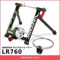 MINOURA(�ߥΥ���)��������ȥ졼�ʡ�LR760�?�顼��
