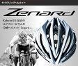 OGKカブト Zenard(ゼナード)ヘルメット オージーケーカブト 自転車 ヘルメット
