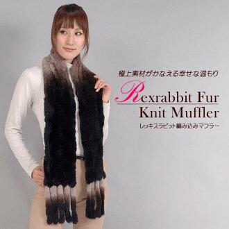 雷基 SLA 位編織漸變圍巾 (RF9187) 婦女的毛皮真正遠兔陸地飛針織的禮品婚禮禮物消聲器兔毛圍巾圍脖女裝女士女士