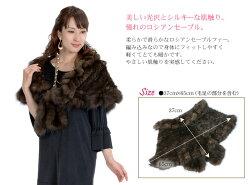 【送料無料】【毛皮】ロシアンセーブル編みこみファーケープ(RS4251)