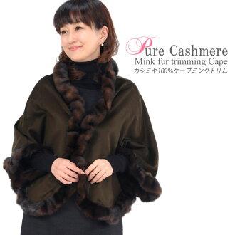 羊絨披肩斗篷 100%針織水貂修剪 (C9321) 羊絨羊絨皮草毛皮斗篷真正遠女士女士女士真正遠