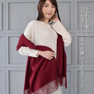 羊絨羊絨圍巾羊絨 100%厚類型! (CS0055) 婦女羊絨披肩短上衣圍巾偷了大型檔位偷走了披肩圍巾圍巾波麗波麗羊絨紗