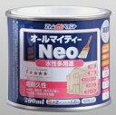 アトムペイント(塗料/ペンキ)水性オールマイティーネオ200ML ラベンダー