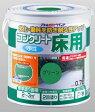アトムペイント(塗料/ペンキ)水性コンクリート床用0.7L グリーン