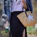 ★通常品11,000円→訳ありにつき1,300円引き ・本革 バッグ レディース かごバッグ スター 大きい 大人 人気 送料無料・夏素材