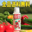 野菜作りや園芸に。プロご用達「HB-101」【100cc】HB101