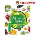 ユーワ おいしいフルーツ青汁 3g×20包