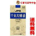 JPS製薬 十全大補湯 260錠/【第2類医薬品】