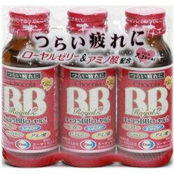 チョコラBBローヤル2 50ml×3本 【エーザイ】 (医薬部外品)【ビタミン剤/肌荒れ】
