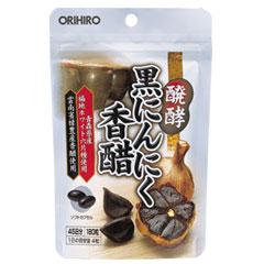 発酵黒にんにく香醋180粒(オリヒロ)