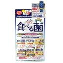 からだにとどく 食べる菌 【60カプセル】(ジャパンギャルズSC)【ダイエットサプリメント/腸内環境改善】