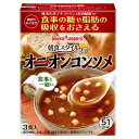 朝食スタイルケア オニオンコンソメ箱 【3食入×5個】(ポッカサッポロ)