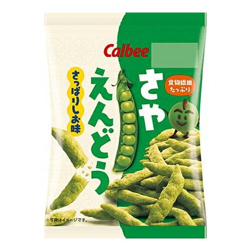 さやえんどうさっぱりしお味 【26g×24袋 】(カルビー)