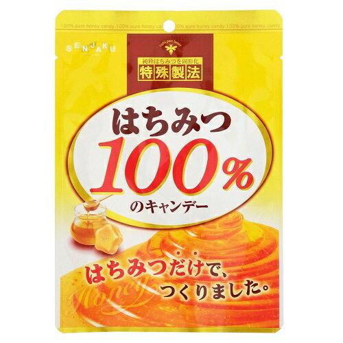 はちみつ100%のキャンデー 【51g×6個】(扇雀飴本舗)
