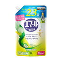 エマール リフレッシュグリーンの香り 大サイズつめかえ 【920ml】(花王)