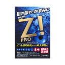 【第2類医薬品】ロートジープロc 【12ml】(ロート製薬)