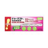 【第2類医薬品】ドゥーテスト・hCG 2回用【2本】(ロート製薬)