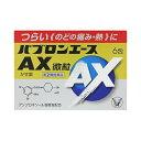 【第(2)類医薬品】パブロンエースAX微粒 【6包】(大正製薬)【10P03Sep16】